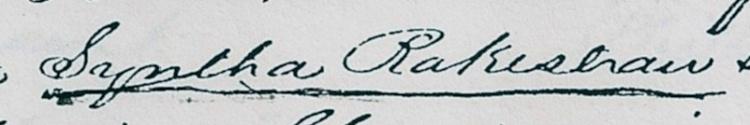 Last Will & Testament, Philip Irey, 1841
